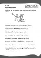 Grade 5 English Worksheet: Subject-Verb Agreement