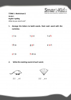 Grade 1 English Worksheet: Spelling